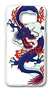 Brian114 Case, S6 Case, Samsung Galaxy S6 Case Cover, China Dragon Oriental Style 26 Retro Protective Hard PC Back Case for S6 ( white )