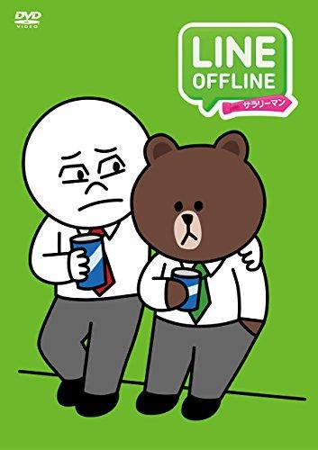 Animation - Line Offline Salaryman 3 [Japan DVD] COBC-6718