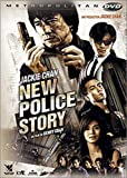 New Police Story [Édition Simple]