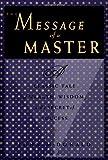 The Message of a Master, John McDonald, 0931432952