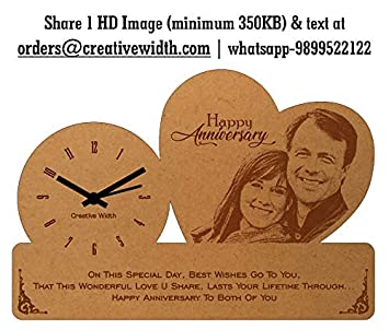 Creative Width Personalised Birthday Message Engraved Photo Frame Clock