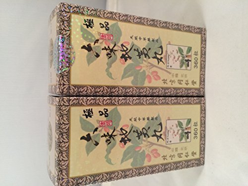 Tong Ren Tang Liu Wei Di Huang Wan Herbal Supplement 2 Boxes (360 -