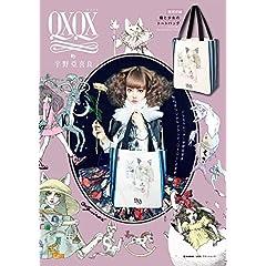 QXQX 表紙画像