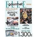 2020年1月号 特別セット BIRDY(バーディ)キッチンタオル