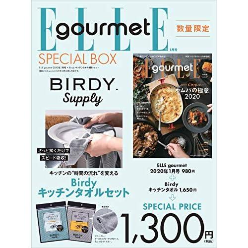 ELLE gourmet 2020年1月号 画像