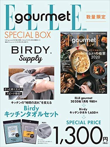 ELLE gourmet 2020年1月号 画像 A
