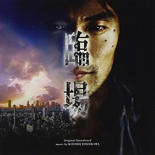 TV Program (O.S.T.) - Rinjo Original Soundtrack [Japan CD] MUCD-1236