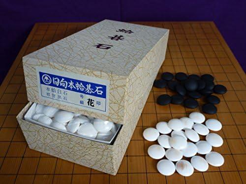 【幻の碁石】日向特産蛤碁石 花印 35号 9.8ミリ