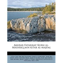 Akhbar Fatarikat Kursi al-Mashriq min kitab al-majdal (Arabic Edition)