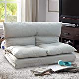 Foldable Floor Couch and Sofa