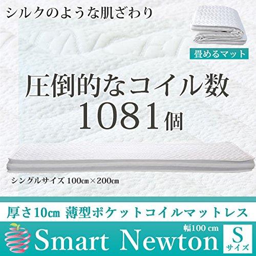 布団のように畳める 薄型ポケットコイルマットレス コンパクト 収納 シングル 100cm×200cm B07DCHZJJ4   シングル