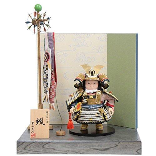 五月人形 平飾り子ども大将 颯 幅45cm ya-152to 幸一光 京唐紙屏風 名匠 鯉のぼり付 端午の節句 B076J34W8X