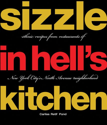 Sizzle in Hell's Kitchen by Carliss Pond Retif