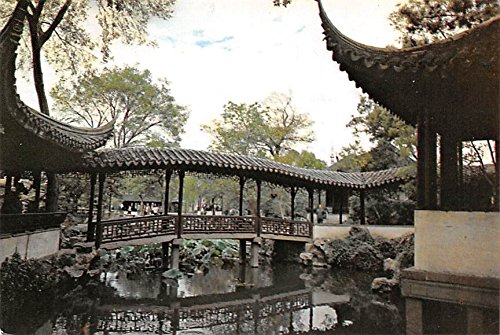 Miniature Surging Wave Pavilion Humble Administrator's Garden Soochow China Postcard ()