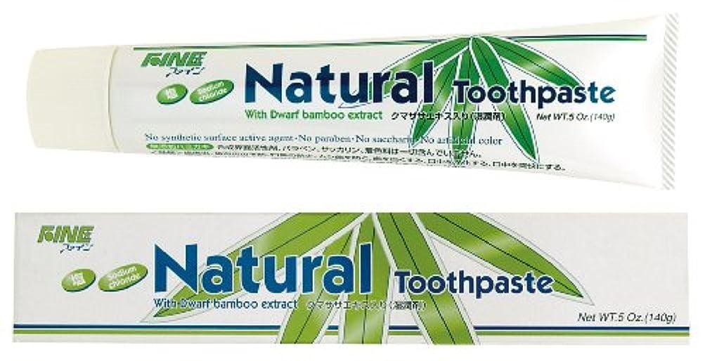 トーン三角形炭水化物歯周炎?歯肉炎の予防、口臭防止 ????????入り エパック21ナチュラルハミガキ 140g 12本セット