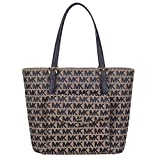 MICHAEL Michael Kors Medium Multifunctiom Pocket Tote in Beige Black