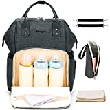 Baby Diaper Bag Mummy Backpack Multi-Function Traveling Backpack Purse Large Capacity Waterproof Nursing Bag Mummy Maternity Nappy Changing Handbag Organizer Insert with Stroller Straps Insulated Pockets Wipeable Changing Pad for Men Women (Dark Grey)
