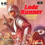 Lode Runner: Lost Labyrinth [Japan Import]