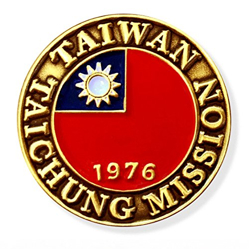 LDS Taiwan Taichung Mission Commemorative Lapel ()