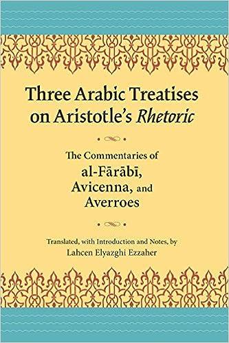 Ebook Al Farabi