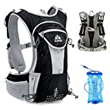Cheap TRIWONDER Hydration Pack Backpack 12L Professional Outdoors Mochilas Trail Marathoner Running Race Hydration Vest (Black – with 2L Water Bladder)