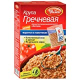 (Pack of 3) Uvelka Buckwheat BOIL-IN-BAG 5 Bags 80 Gr