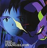 Evangelion:Neon Genesis [Import USA]
