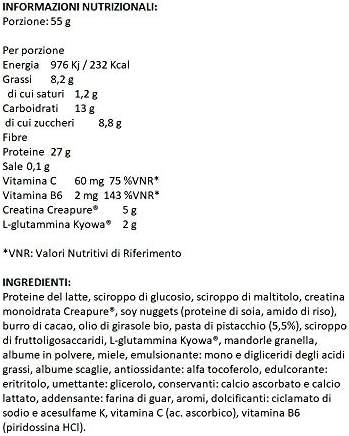 55 Protein Bar Pistacchio Cioccolato 55 Gr