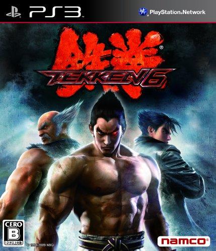 Tekken 6 [Collector's Edition] [Japan Import]