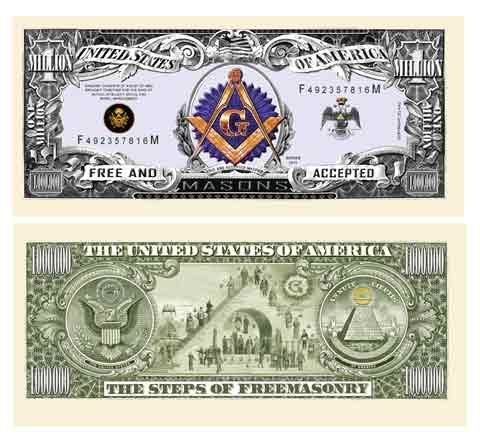 Freemason - Masonic Million Dollar Bill - Limited Edition Collectible Novelty Dollar Bill In High Quality Currency Holder Protector - Best Gift Or Keepsake For Masons