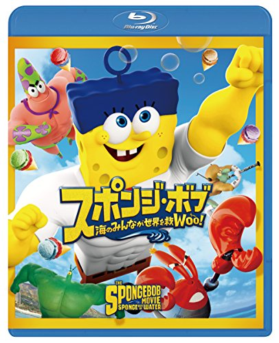 Animation - Spongebob Movie: Sponge Out Of Water [Japan BD] PPWB-140707