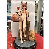 DASARA Anime Spice and Wolf II Holo 22cm/9