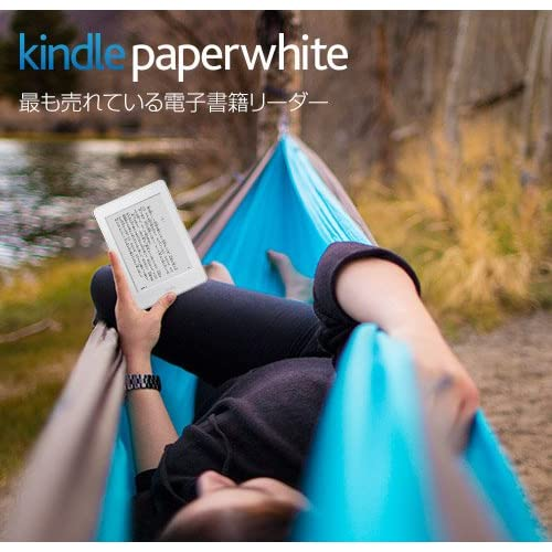 Kindle Paperwhite 第7世代