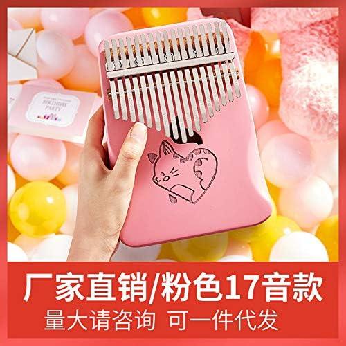 Mufee Thumb piano pink kalimba 17-tone kalimba finger thumb piano five finger piano instrument-1 pcs