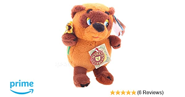 Amazon.com: Soft Plush Russian Speaking Winnie the Pooh with Flower Soft Plush Toy 15cm (6