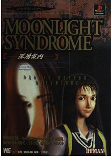 Moonlight syndrome <depth information> - PlayStation (Wonder Life Special PlayStation) (1997) ISBN: 4091026044 [Japanese Import]