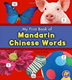 My First Book of Mandarin Chinese Words (Bilingual Picture Dictionaries)