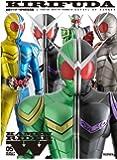 仮面ライダーW 特写写真集KIRIFUDA (DETAIL OF HEROES)