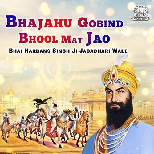 Bhajahu Gobind Bhool Mat Jao (Bhai Harbans Singh Ji Jagadhari Wale Albums)