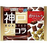 江崎グリコ 神戸ローストショコラ(濃厚ミルクチョコレート) 185g