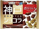 Glico Kobe roast chocolate rich milk 185g Japan