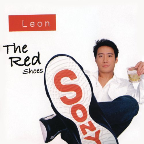 Lai Lai Lai Song Download: Zhong Du De Ai Qing (Album Version) By Leon Lai On Amazon