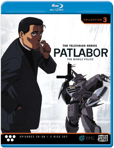 Patlabor, The Mobile Police: TV Collection 3 [Blu-ray]
