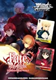 Weiss Schwarz FATE / STAY NIGHT (Unlimited Blade Works) ENGLISH Booster Box - 20 packs / 8 cards