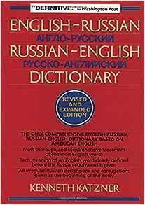 English-Russian, Russian-English Dictionary: Katzner ...