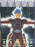 Armored Trooper Stage 4:God Planet [VHS]