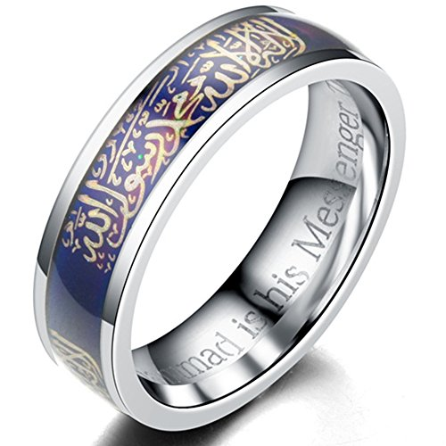 (Jude Jewelers 6mm Color Changing Stainless Steel Islamic Muslim Muhammad Shahada Ring (Silver, 8))