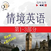 English in Situations (1-3) - For Chinese speakers - New Edition: A Month in Brighton / Holiday Travels / Business English - 47 Topics - At intermediate level B1-B2 (Listen & Learn) | Dorota Guzik, Joanna Bruska, Anna Kicinska