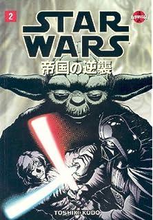 Manga Volume 3 A New Hope Star Wars