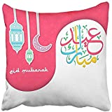 Throw Pillow Cover Square 18x18 Inches Abstract Colorful Eid Mubarak Al Fitr Design Holy Day People Suitable for Campaign and Arab Arabian Polyester Decor Hidden Zipper Print On Pillowcases